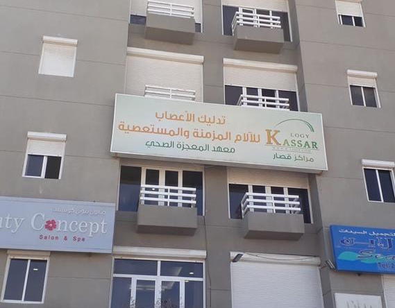 multiple furnished apartments for rent in fintas,